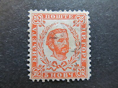 A4P47 Montenegro 1874 5n Perf 11 1/2 used #38