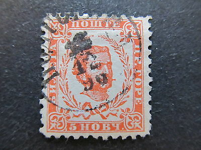 A4P47 Montenegro 1874 5n Perf 10 1/2 used #39