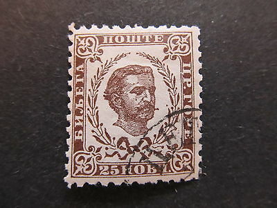 A4P47 Montenegro 1874 25n Perf 10 1/2 used #41