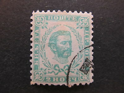 A4P47 Montenegro 1894-98 2n Perf 10 1/2 used #43
