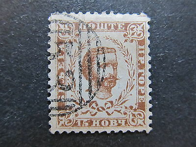 A4P47 Montenegro 1894-98 15n Perf 11 1/2 used #48