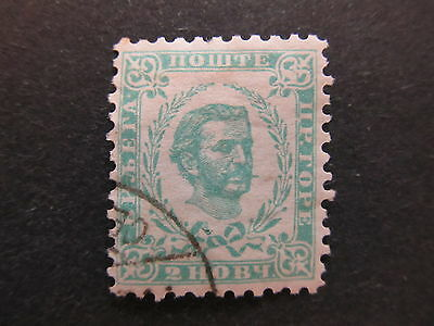 A4P47 Montenegro 1894-98 2n Perf 10 1/2 used #44