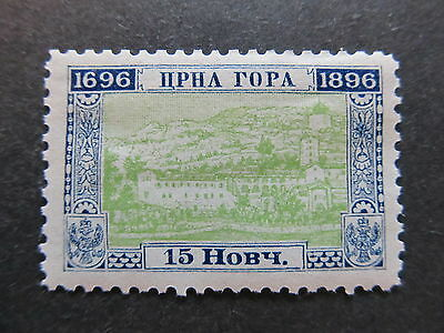 A4P47 Montenegro 1896 15n Perf 10 1/2 mh* #60
