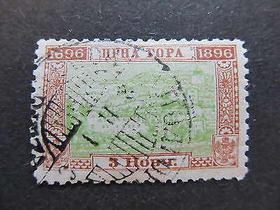 A4P47 Montenegro 1896 3n used #54