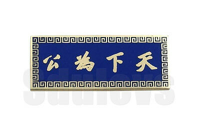 WWII Chinese army dress uniform badge