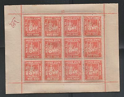 India Jaipur State 1904, Chariot 1An. MNH complete sheet of 12 Stamps RARE.