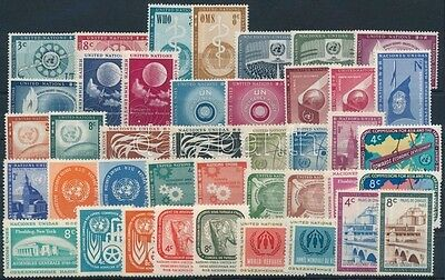 United Nations – New York stamp 1956-1960 20 diff sets MNH (392)