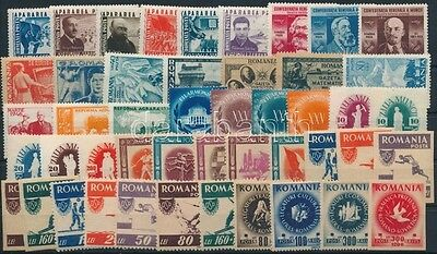 Romania stamp 1945-1946 9 set + 10 stamp imperf hinged (953)