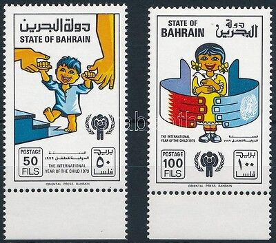Bahrain stamp 1979 International Children Year set MNH Mi 282-283 (780)