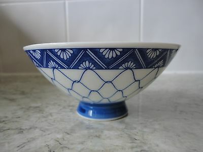 Very Nice Small Vintage Blue & White Chinese Porcelain Rice Bowl