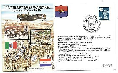 BRITISH EAST AFRICAN CAMPAIGN - 50th ANV. COVER Flown RAF HECULES AIRCRAFT*
