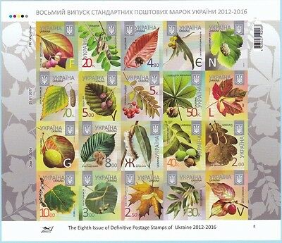 "UKRAINE 2017 Small sheet ""The 8th standard issue stamps 2012-2016"" MNH** IMPERF"