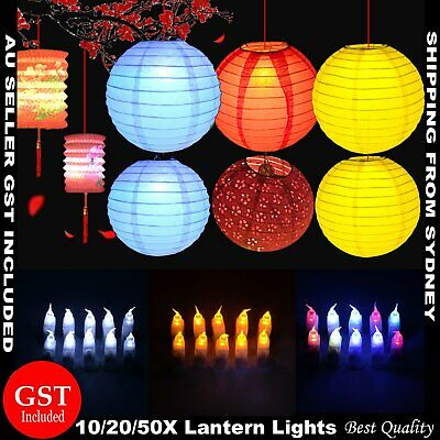 10/20/50X LED Paper Lantern Lights Lamp Light Up Wedding Party Glow in the Dark