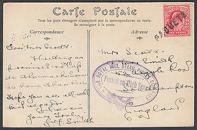 Paquebot; Royal Mail Steam Packet Co; Posted on High Seas Cachet; Cherbourg PPC