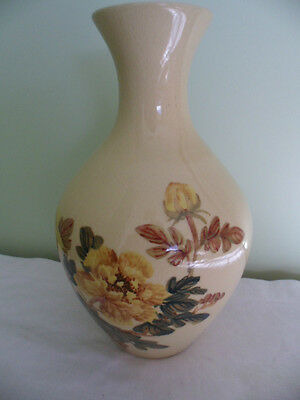 Old Vintage Antique Asian Hand Painted Flower China 25Cm Vase Yellow Gold Green