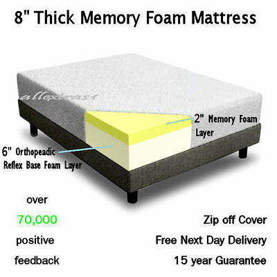 Double Bed Size Memory Foam Mattress Sciatica Back Pain Relief Support Matress