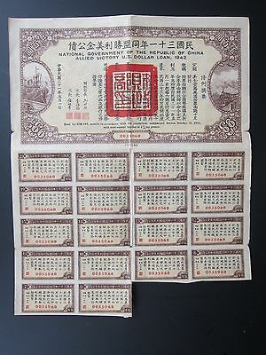 Chinese 1942 Victory US $500 Dollar Bond Loan & Stamps Coupons