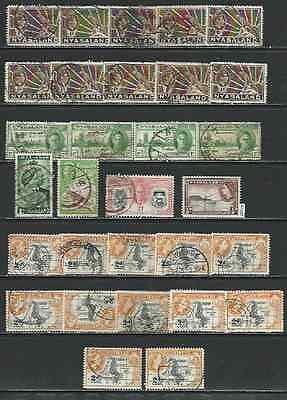 #7207 NYASALAND Lot Vintage Used Combine Shipping