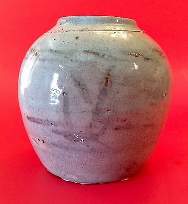 Antique Chinese Ming Dynasty Ginger Jar~Fine and Rare