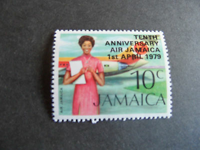 Jamaica 1979 Sg 478 10Th Anniv Of Air Jamaica Mnh