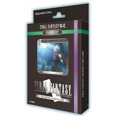 Final Fantasy TCG FF-Type 0 Starter Set - Brand New!