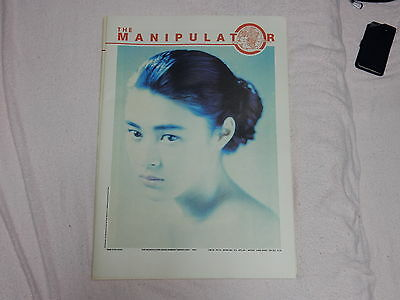 From JAPAN 1991The Manipulator PHOTO magazines  ISSUE No,22  Incomplete, junk.