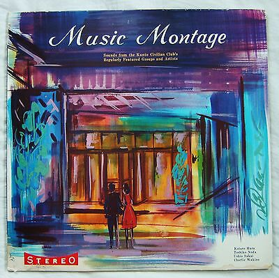 MUSIC MONTAGE RARE PRIVATE US/JAPAN PRIVATE LOUNGE/JAZZ LP '68 Work Song, Sunny