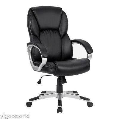 Ergonomic Leather Mid-Back Swivel Office Chair Executive Task Computer Desk Seat