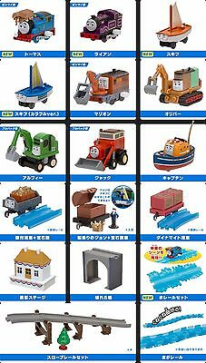 THOMAS & FRIENDS WIND UP CITY Sodor's Legend of The Lost Treasure Wind up Set