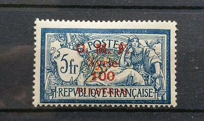 Syria, Syrie, 1920, Sc 52, MLH, rare set key stamp, bright and fresh colors.