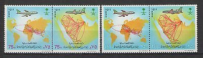 Saudi Arabian Airlines Route Map SC#1130a-31a MNH