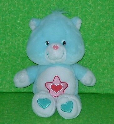 "Care Bears Cousins PROUD HEART CAT Plush 13"" tall 2004 Stuffed Animal HTF"