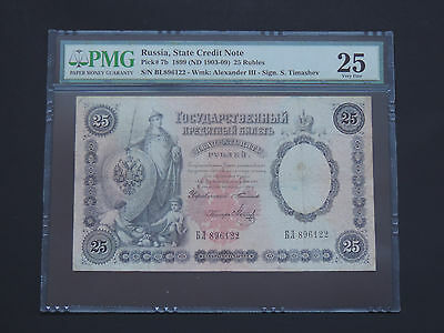 Russia 1899 25 Rubles -State Credit Note -Pmg Very Fine 25