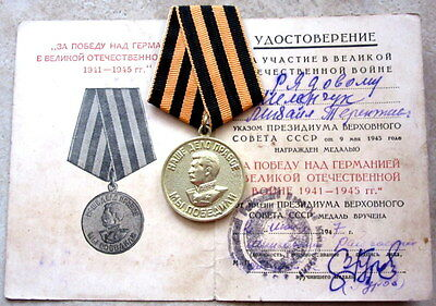 Russia Ussr Medal: Victory Over Germany In Wwii 1941–1945, With Document