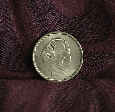 Egypt 10 Milliemes 1958 World Coin Sphinx KM381 High Grade Nice Luster Africa c