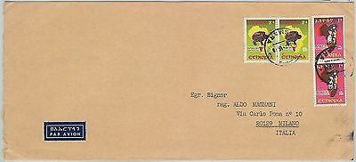 65025 - ETHIOPIA - POSTAL HISTORY -  LARGE COVER to ITAY 1970's - POLICE
