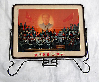 Chine*authentique Miroir Portatif De Mao*propagande Communiste*vers 1960*1157