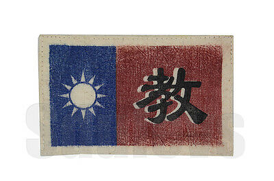 WWII Chinese  Central Military Academy  officer  Patch