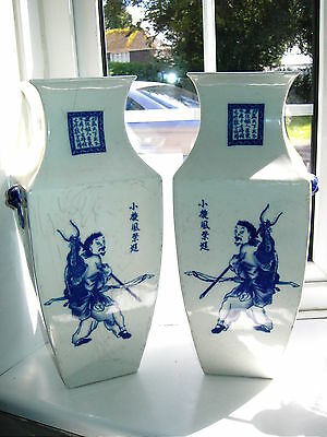 Large Chinese Republic period blue white porcelain vases warriors poems 20thC