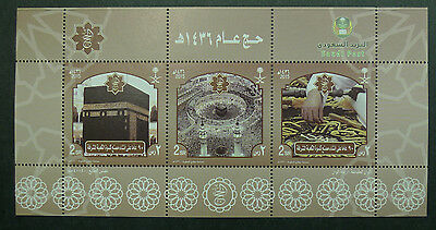 Saudi Arabia Hajj Pilgrimage to Mecca 2015 Full Sheet MNH