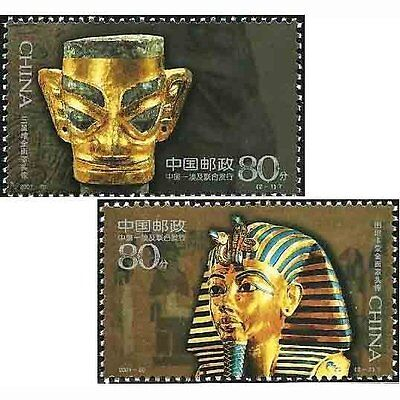 China Stamp-2001-20 Ancient Gold Mask Joint Egypt Heritage   stamps -- MNH