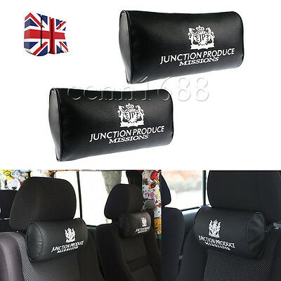 JUNCTION PRODUCE VIP Style Luxury PU Leather Car Neck Pillow Headrest Cushion UK