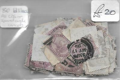 1d QV Lilac selection of USED stamps - 80 x unchecked