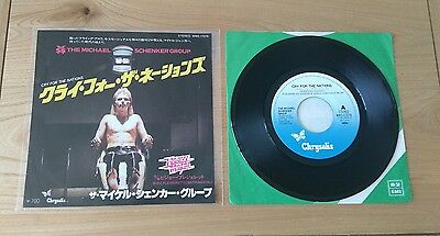 """RARE MSG Cry For The Nations 1980 Japan 7"""" Single Insert Heavy Metal Hard Rock"""
