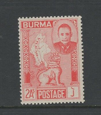 BURMA 1948 2A RED INDEPENDENCE DAY Mint Never Hinged