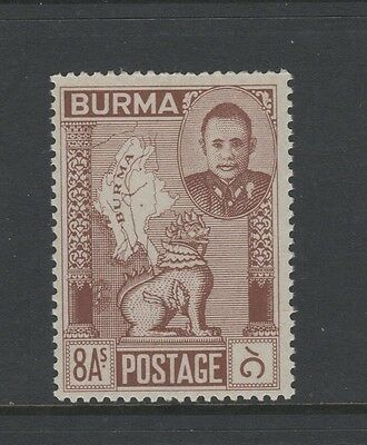 BURMA 1948 8A BROWN INDEPENDENCE DAY Mint Never Hinged