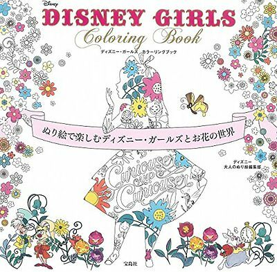 DISNEY GIRLS Coloring Book for adult PRINCESS Minnie Mouse Otona no Nurie New
