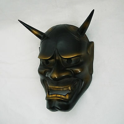 Japanese Iron Metal HANNYA MASK Signed Wall Hang / Demon Devil Kabuki Noh Kyogen