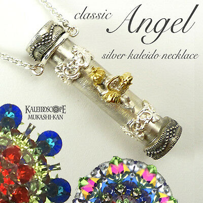 Kaleidoscope Necklace Pendant Silver - Classic Angel- Dry 2mirror Japan Art New