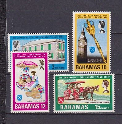 s16827) BAHAMAS  MNH** Nuovi** 1968 Commonwealth conference 4v